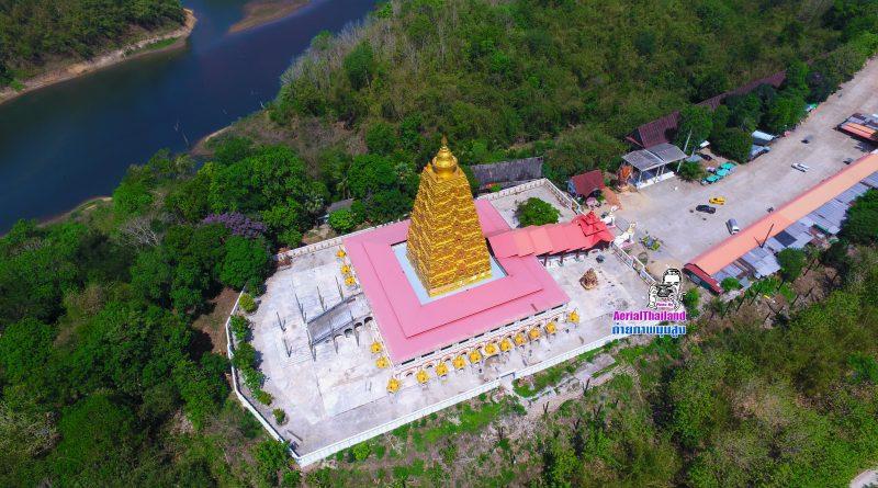 เจดีย์พุทธคยา กาญจนบุรี